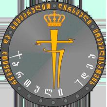 ქართული იდეა